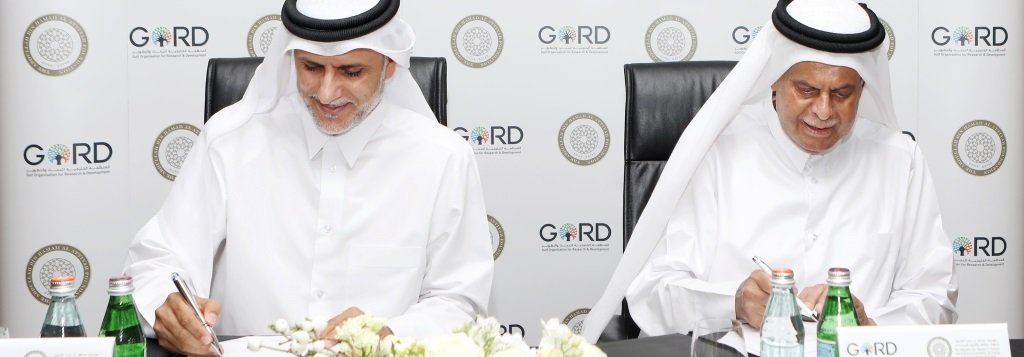 The Al-Attiyah Foundation and GORD Celebrate Partnership Agreement