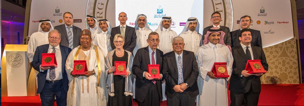 The Abdullah bin Hamad Al-Attiyah International Energy Award for Lifetime Achievement