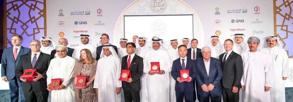 H.E. Abdulaziz Bin Ahmed Al-Malki, Ambassador of the State of Qatar to Italy, wins the 2019 Abdullah Bin Hamad Al-Attiyah International Energy Award for the Advancement of the Qatar Energy Industry