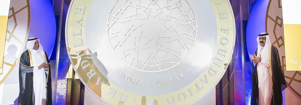 The Abdullah Bin Hamad Al-Attiyah Foundation Inauguration